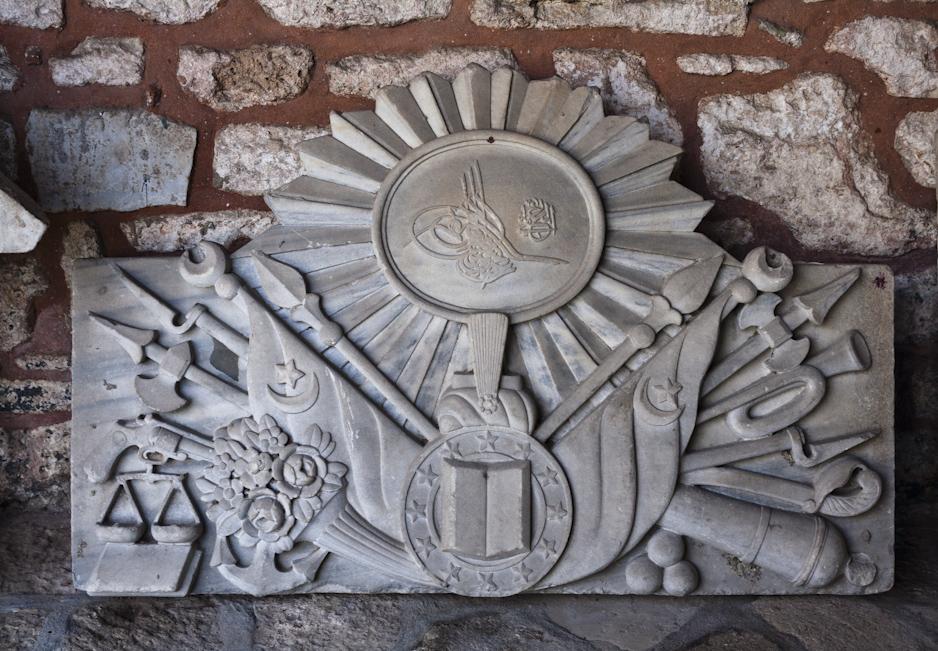 The very dangerous Ottoman coat of arms / Das echt gefährlich osmanische Wappen
