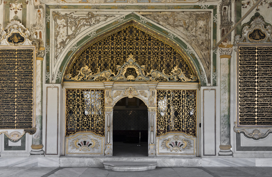 Entrance to one of the Sultan's audience chambers / Eingang für einen Audienzsaal der Sultan